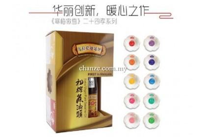 MGB Extra Virgin Pure Sesame Oil寒梅傲雪二十四孝系列-210ml