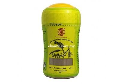 MGB Sarawak Pure Black Pepper Powder砂拉越纯正黑胡椒粉-50g