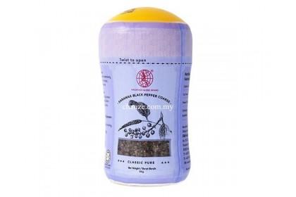MGB Sarawak Pure Black Pepper Coarse砂拉越纯正黑胡椒碎-35g
