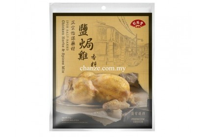 LSH Spicy Bake Mix盐焗鸡-30g