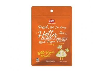 Premium Pure White Pepper Powder FMH纯正白胡椒粉-25g
