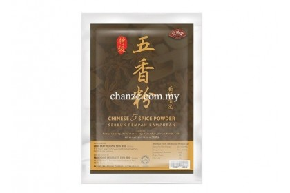 LSH Chinese 5 Spice Powder五香粉-300g