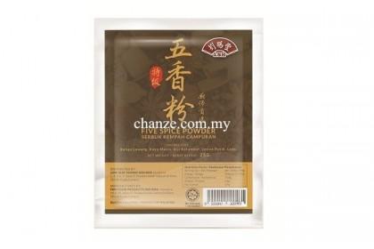 LSH Chinese 5 Spice Powder五香粉-25g