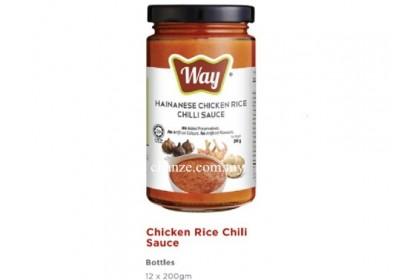 Hainanese Chicken Rice Chilli Sauce 海南鸡饭辣椒酱Way-200g