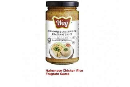 Hainanese Chicken Rice Fragrant Sauce海南鸡饭酱Way-200g