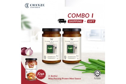 Combo I [Way Sauce]Classic Scallion Sauce经典香醇葱油酱 [Free] 1 Penang Prawn Mee Sauce