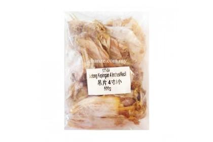 吊片4寸/小 Dried Squid (Loligo) 4 Inc (Small) 200g