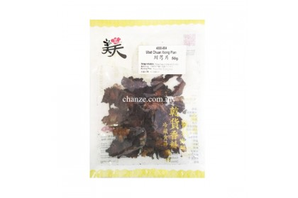 川芎片 Ligusticum Striatum / Ubat Chuan Xiong Pian 50g