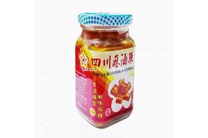 [真美味] 咸蛋酱 Salted Egg Paste 120g